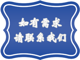 联系方式ballbet贝博app下载.png
